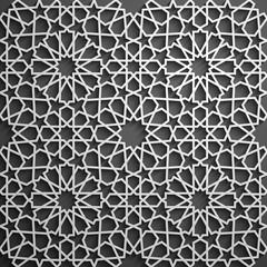 Islamic ornament vector , persian motiff . 3d ramadan islamic round pattern elements . Geometric circular ornamental arabic symbol vector .