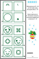 Visual logic puzzle: What pictures of 5 - 10 can be made using the square dies 1 - 4? Answer included.