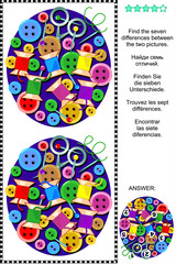 Sewing themed picture puzzle: Find the seven differences between the two pictures of colorful sewing items - buttons, spools, pins, needles, scissors. Answer included.