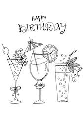 алкогольные напитки коктейли для праздника и дня рождения