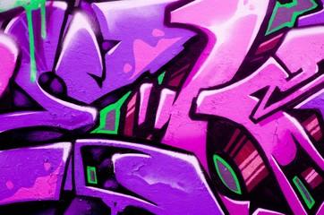 Foto auf Leinwand Graffiti Graffiti