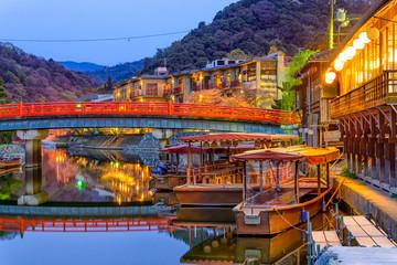 Papiers peints Ville sur l eau Uji, Kyoto Prefecture, Japan on the Ujigawa River