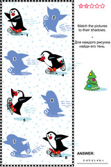 Christmas, winter or New Year themed visual puzzle or picture riddle: Match skating penguins to their shadows. Answer included.