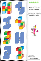 Visual puzzle or picture riddle: Match the pictures of colorful building blocks to their shadows. Answer included.