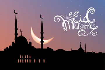 Arabic islamic holiday Eid Mubarak greeting card with mosque silhouette on sunset sky and handwritten lettering. Vector horizontal illustration