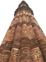 Qutab Minar minaret
