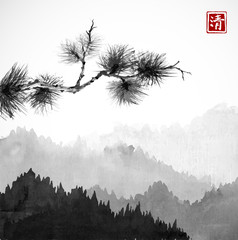 Pine tree branch and mountains hand-drawn in traditional Japanese style sumi-e in white background with place for your text. Hieroglyph - clarity.