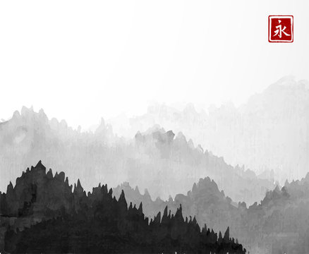 Black Mountains with forest trees in fog on white background. Hieroglyph - eternity. Traditional oriental ink painting sumi-e, u-sin, go-hua.