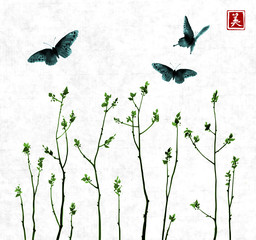 Big black butterflies and tree branches with fresh leaves on white background. Traditional oriental ink painting sumi-e, u-sin, go-hua. Contains hieroglyph - beauty