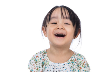 Portrait of happy Asian chinese little girl