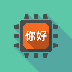Long shadow cpu with  the text Hello in the Chinese language