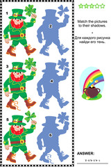 St. Patrick's Day themed visual puzzle: Match the pictures of leprechauns to their shadows. Answer included.