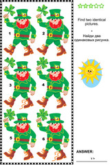 St. Patrick's Day themed visual puzzle: Find two identical pictures of leprechauns. Answer included.