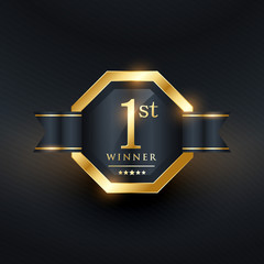 1st winner golden label vector template
