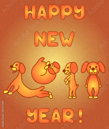 yellow dog vector new year card colored illustration sketch