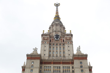 Main building of Moscow State University. Moscow, Russia