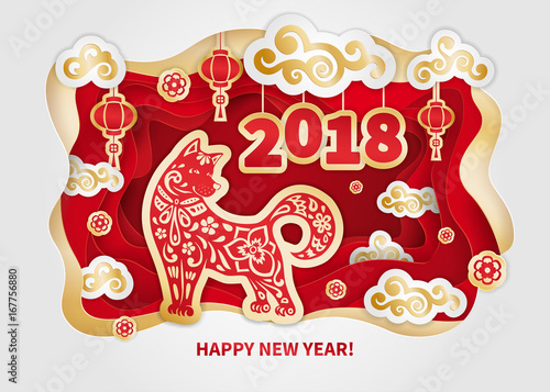 Dog Is A Symbol Of The 2018 Chinese New Year Paper Cut Art Design