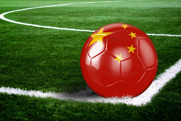 China Soccer Ball on Corner of Field at Night