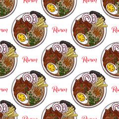 seamless appetizing ramen