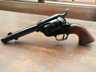 Schusswaffe Peacemaker