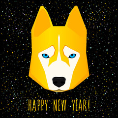 2018 happy new year card. Husky dog and handwritten quote for design new year card, invitation, t shirt, party flyer, calendar etc. Dog, symbol of the new year on the Chinese calendar.