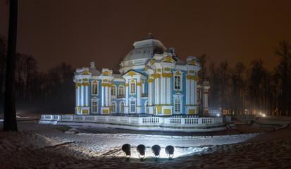 The Hermitage, the Tsarskoe Selo, Pushkin, St. Petersburg
