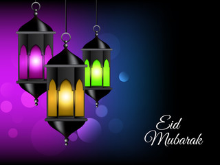nice and beautiful abstract for Eid Mubarak or Eid Al Fitr with nice and creative design illustration in background.