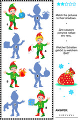 Christmas or New Year themed visual puzzle: Match the pictures of christmas elves to their shadows. Answer included.