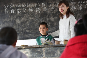 Rural female teachers and pupils in the classroom