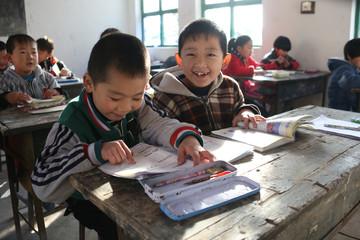 Primary school students in rural primary school