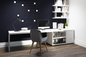 Black wall home office, white chair