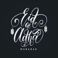 Greeting card with Eid al- Adha calligraphy. English translation from arabic Feast of the Sacrifice graphic poster.
