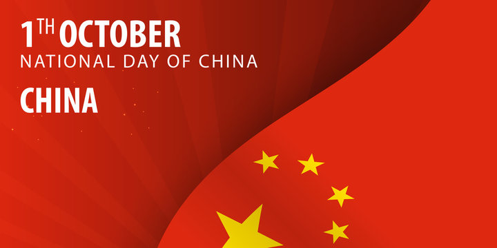 National day of China. Flag and Patriotic Banner. Vector illustration.