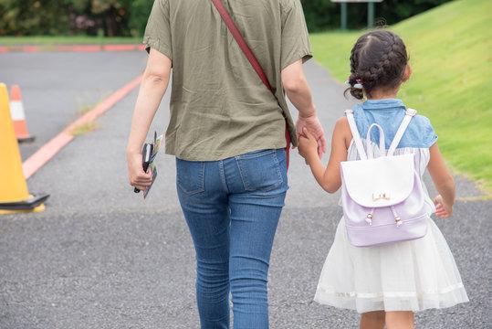親子で歩く