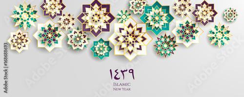 1439 hijri islamic new year happy muharram muslim community festival eid al ul adha