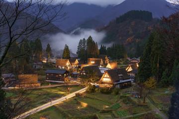 五箇山と靄 Gokayama