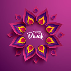 Happy Diwali. Paper Graphic of Indian Rangoli.