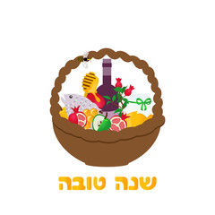Shana Tova greeting card, invitation with Jewish New Year Rosh Hashana. Basket with honey, fish and fruit. Vector illustration background, flat design. Happy New Year in Hebrew