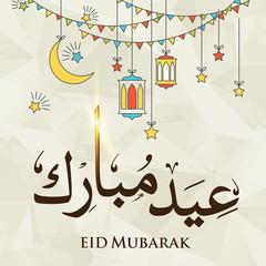 Vector of  Eid Al Adha Mubarak for the celebration of Muslim community festival