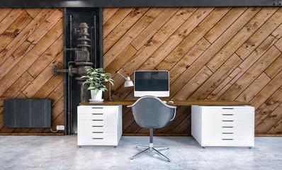 Modern office or study interior