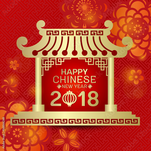 happy chinese new year 2018 text in gold china door and red flower china pattern abstract