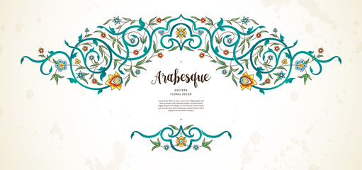 Vector element, arabesque in Eastern style.
