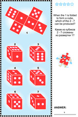 Visual math puzzle: When the net 1 is folded to form a cube, which of the 2 - 7 can be produced? Answer included.