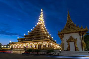 Wat nong wang, Khon Kaen