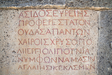 The inscription on the ancient Greek carved on stone in Ancient amphitheater in Pamukkale, Turkey