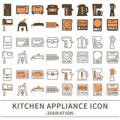 キッチン家電 アイコン セット