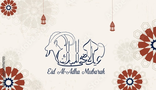 Eid Al Adha with Arabic calligraphy and goat face