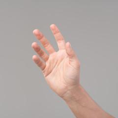 Hand Reaching Up