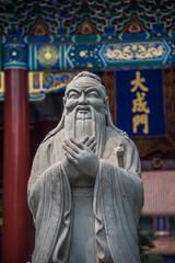 Confucius in China