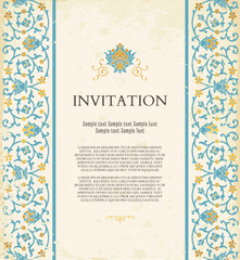 Vintage invitation card template with floral background